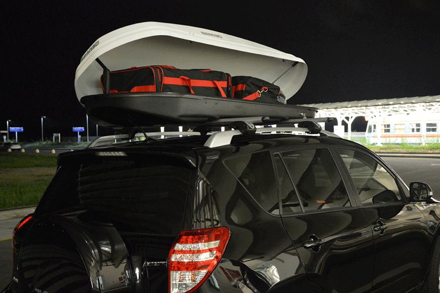 Cutia de plafon pentru masina ta